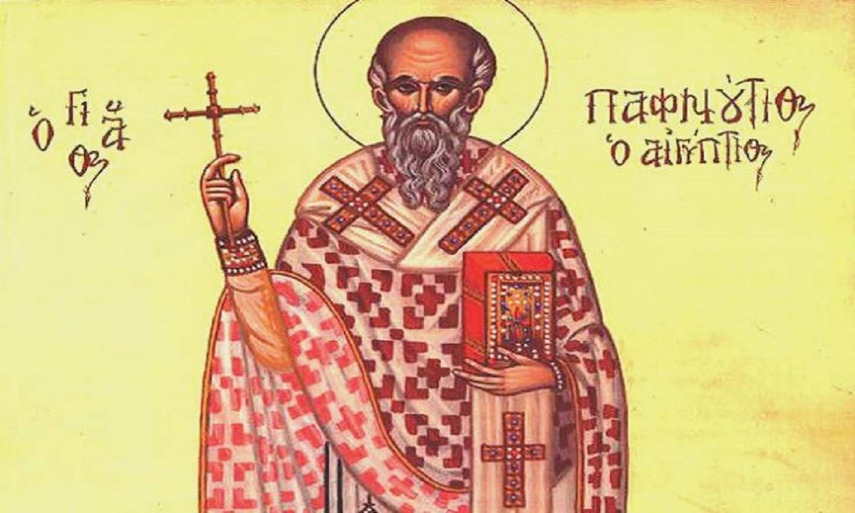 Εορτολόγιο Δευτέρα 19 Απριλίου: Ποιοι γιορτάζουν σήμερα