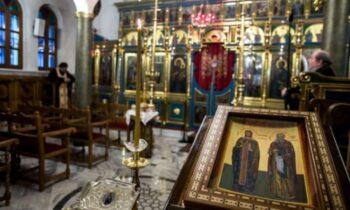 Ιερά Σύνοδος - Πάσχα: Την ικανοποίησή της για το γεγονός ότι οι ναοί θα παραμείνουν ανοιχτοί, εξέφρασε η Εκκλησία της Ελλάδας.
