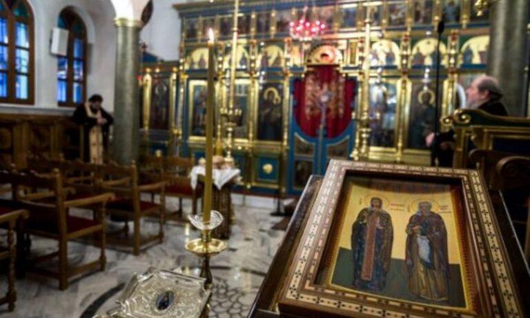 Ιερά Σύνοδος – Πάσχα: Ανοικτοί οι ναοί τη Μεγάλη Εβδομάδα, τι ώρα θα γίνει η Ανάσταση