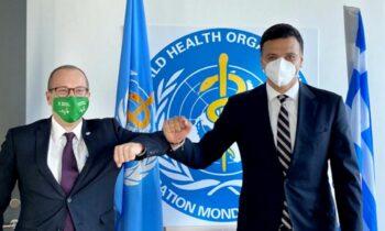 O Παγκόσμιος Οργανισμός Υγείας (ΠΟΥ) ιδρύει αύριο στην Αθήνα το πρώτο του γραφείο στην Ευρώπη για θέματα που αφορούν την υγειονομική