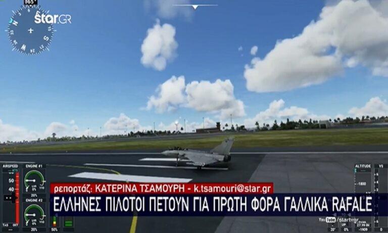Rafale: Έλληνες πιλότοι πέταξαν πάνω από το Παρίσι