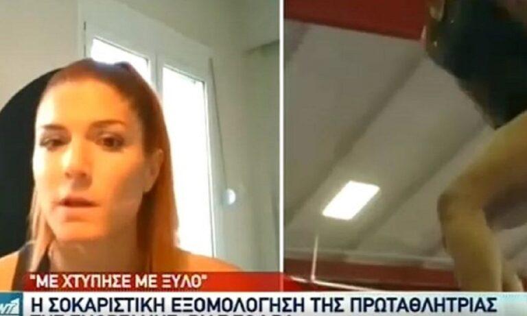 Ενόργανη γυμναστική – Ρία Σόφρα: «Είχα σπασμένο πόδι μου και ο προπονητής μου μου είπε: Σκάσε και κάνε»!