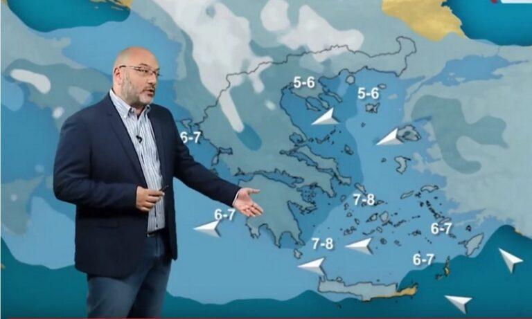 Αρναούτογλου Καιρός:Βαρομετρικό χαμηλό επηρεάζει και την Ελλάδα – Τι συνθήκες θα επικρατήσουν