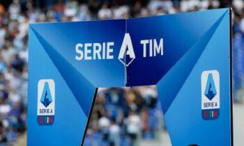 Serie A Ιταλία