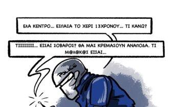 Το σκίτσο του Sportime (4/4)