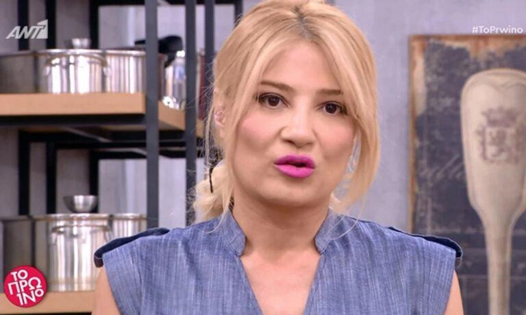 Μαρία Μάτσα: «Έσπασε» η Φαίη Σκορδά – «Η Μαιρούλα μας…» (vid)