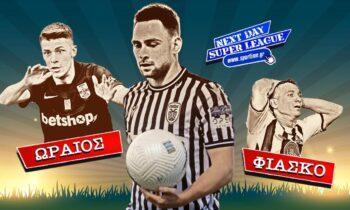 Super League Next Day: Ο Ζίβκοβιτς μας ξανασυστήνεται, ο «ωραίος» Ματέο Γκαρσία και το φιάσκο του Απόλλωνα