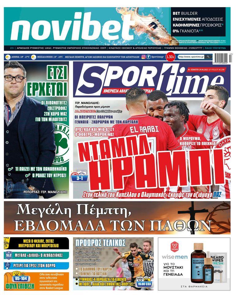 Εφημερίδα SPORTIME - Εξώφυλλο φύλλου 29/4/2021