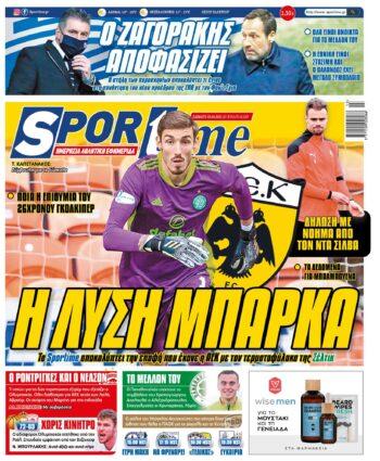 Εξώφυλλο Εφημερίδας Sportime - 3/4/2021