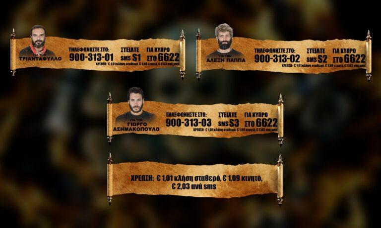 Survivor προτεινόμενοι spoiler 21/4: MEGA POLL! Ψηφίστε ποιος θέλετε να αποχωρήσει από το παιχνίδι!