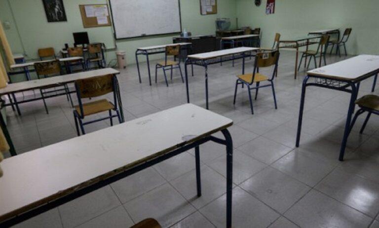 Σχολεία: Πώς θα κάνουν τα self test οι μαθητές (vid)