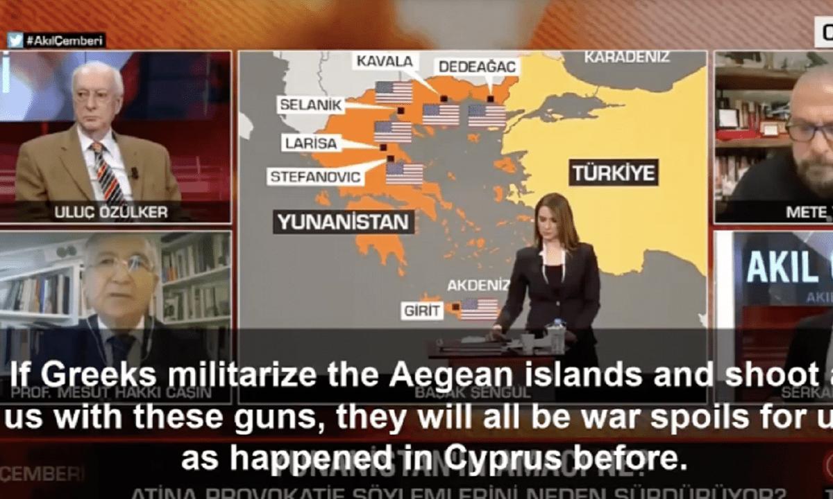 Ξέφυγε τελείως η Τουρκία – Σύμβουλος Ερντογάν: «Και η Αλεξανδρούπολη είναι τουρκική!»