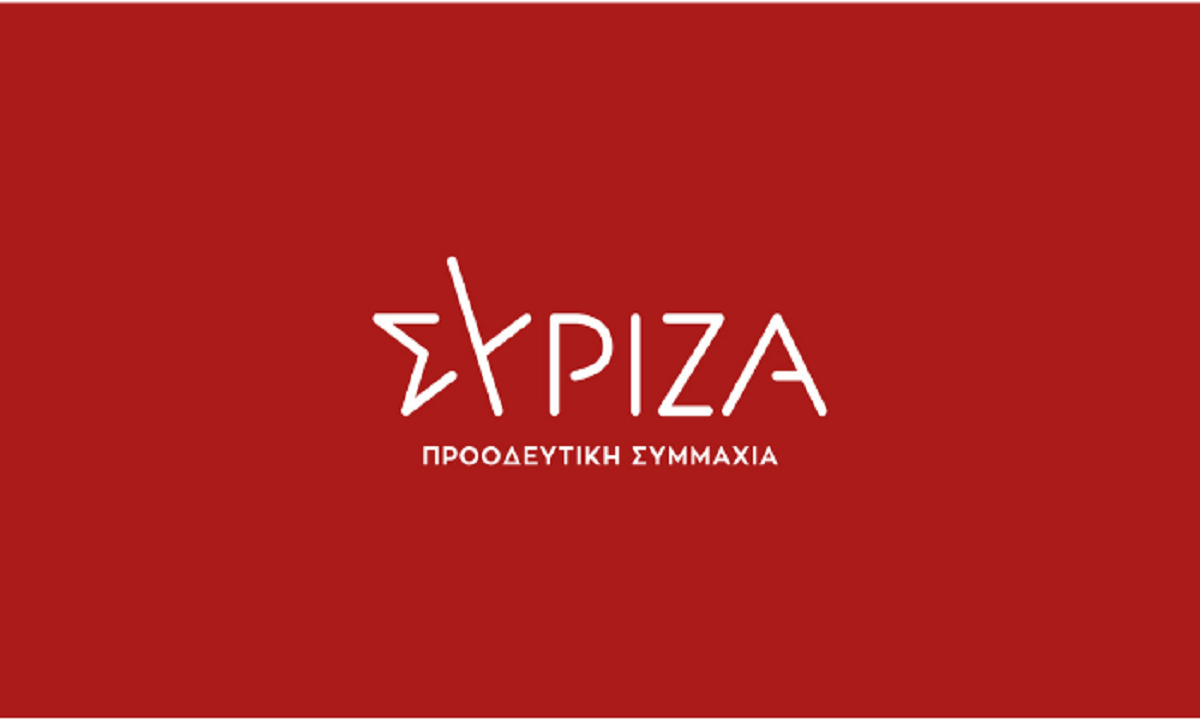 «Πυρά» ΣΥΡΙΖΑ σε Μητσοτάκη: «Εκτός από αναποτελεσματικός έχει γίνει και κουραστικός»