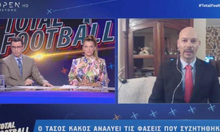 Τάσος Κάκος: «Δεν υπάρχει ακύρωση γκολ – Δεν δόθηκε πέναλτι στον ΠΑΟΚ»