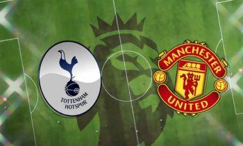 Τότεναμ-Μάντσεστερ Γιουνάιτεντ: Παρακολουθήστε LIVE από το Sportime την αναμέτρηση για την 31η αγωνιστική της Premier League.