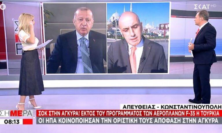 Ελληνοτουρκικά: Η Τουρκία μένει εκτός του προγράμματος των F-35