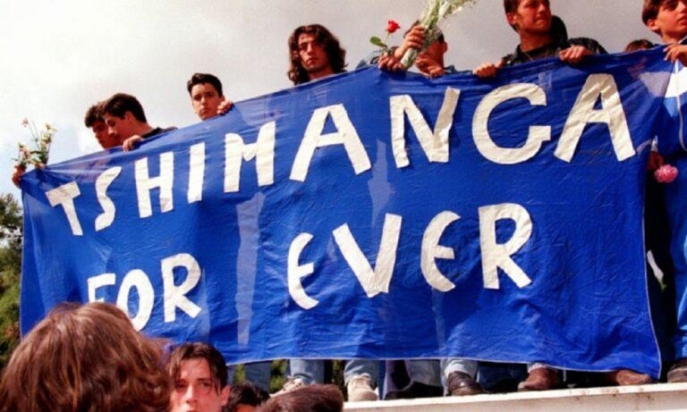 Δεν ξεχνάει ο Ατρόμητος - Τσιμάνγκα: 25 χρόνια από τον θάνατο που συγκλόνισε όλη την Ελλάδα