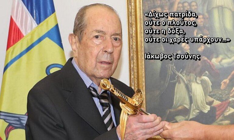 Ιάκωβος Τσούνης: «Έφυγε» ένας μεγάλος ευεργέτης που αγάπησε την Ελλάδα αθόρυβα και σεμνά. Με στρατιωτικές τιμές η εξόδιος ακολουθία.