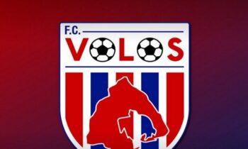 ΝΠΣ Βόλος: «Το ποδόσφαιρο θα πάρει αυτό που του αξίζει από το στοίχημα!»