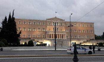 Αλλάζουν τα πράγματα σε ό,τι αφορά την πρόσβαση στη Βουλή για βουλευτικά οχήματα και εκείνα των στελεχών της κυβέρνησης όπως κάνει σαφές σε σχετικό ενημερωτικό σημείωμα η Υπηρεσία Ασφαλείας της Βουλής των Ελλήνων.