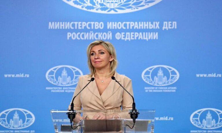 Μαρία Ζαχάροβα: Δεν υπάρχει εναλλακτική για την Συνθήκη του Μοντρέ