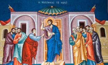 Εορτολόγιο Κυριακή 9 Μαΐου: Την πρώτη Κυριακή μετά το Πάσχα η Εκκλησία μνημονεύει την εμφάνιση του Ιησού Χριστού ενώπιον του Αποστόλου Θωμά.