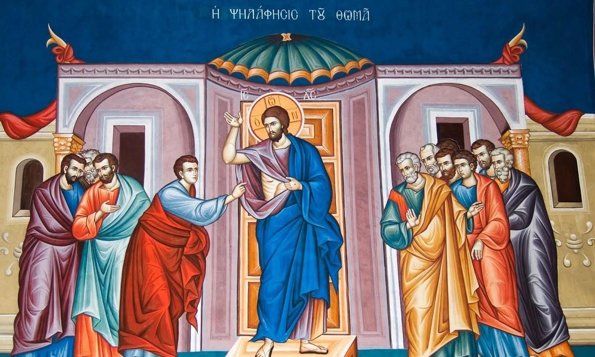 Εορτολόγιο Κυριακή 9 Μαΐου: Κυριακή του Θωμά – Ποιοι γιορτάζουν σήμερα