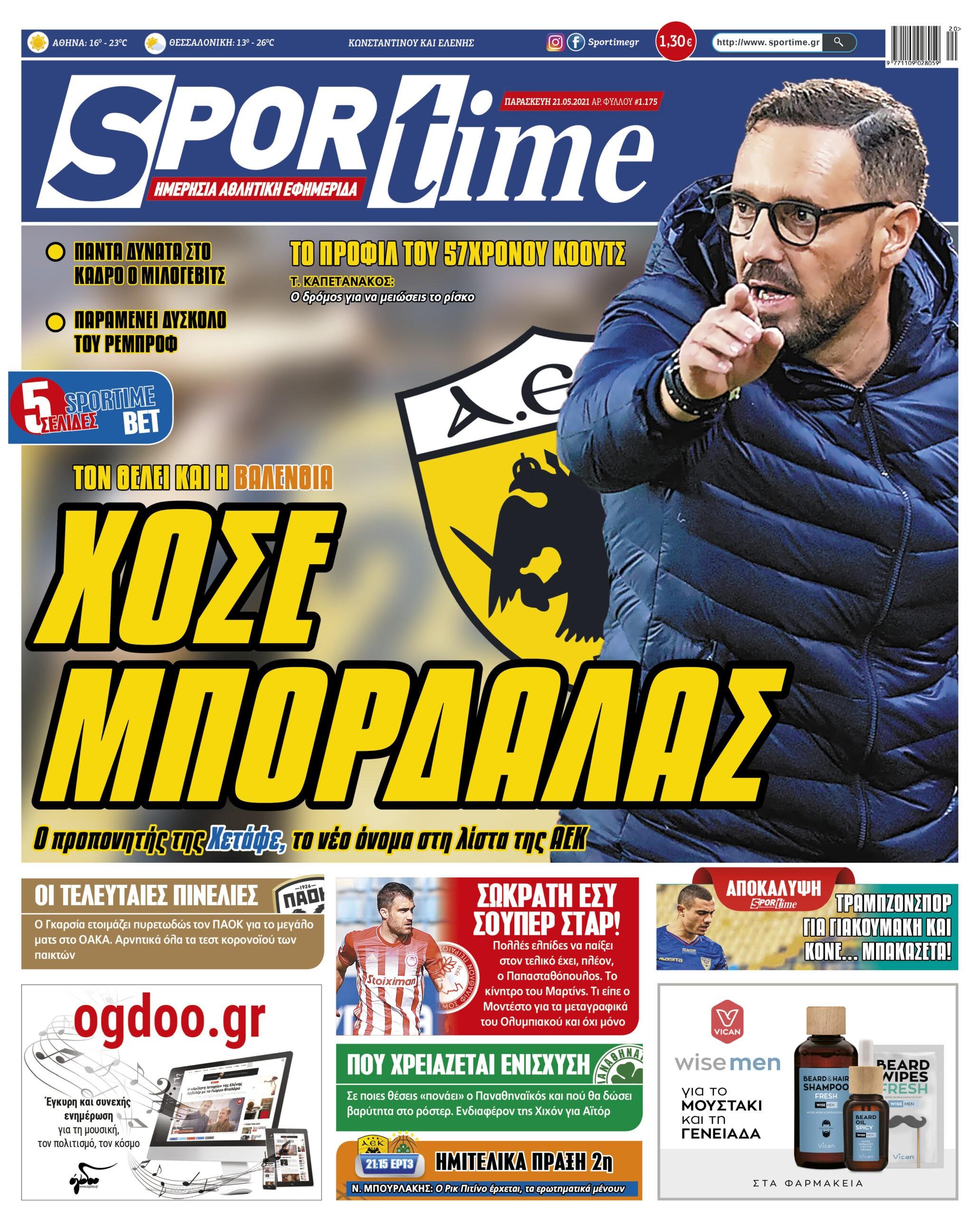 Εφημερίδα SPORTIME - Εξώφυλλο φύλλου 21/5/2021