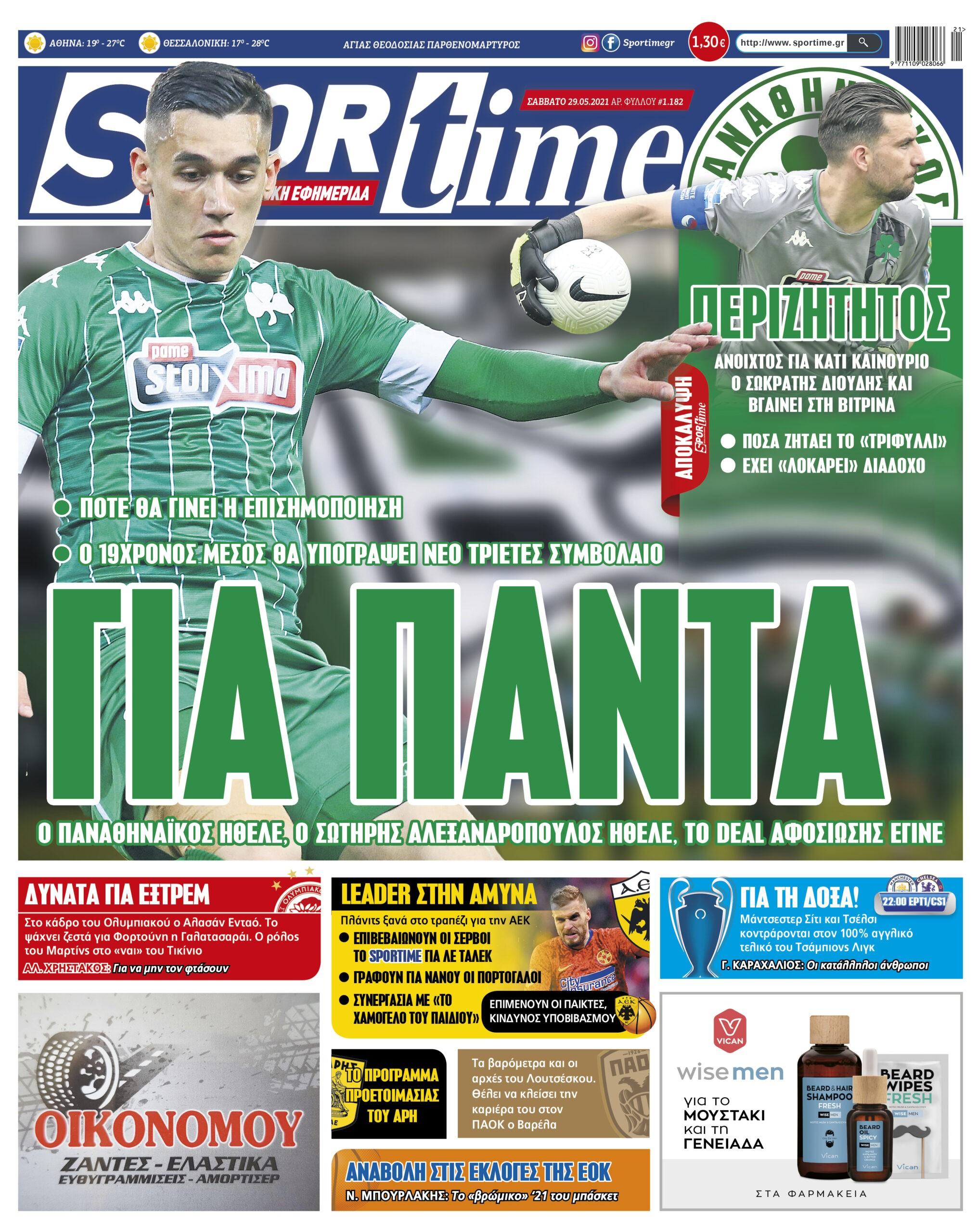 Εφημερίδα SPORTIME - Εξώφυλλο φύλλου 29/5/2021