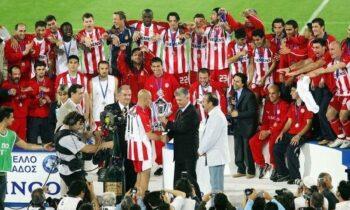 Ολυμπιακός - ΑΕΚ 3-0 (2006): Όταν ο Ολυμπιακός έκανε το νταμπλ στο Παγκρήτιο (vid)
