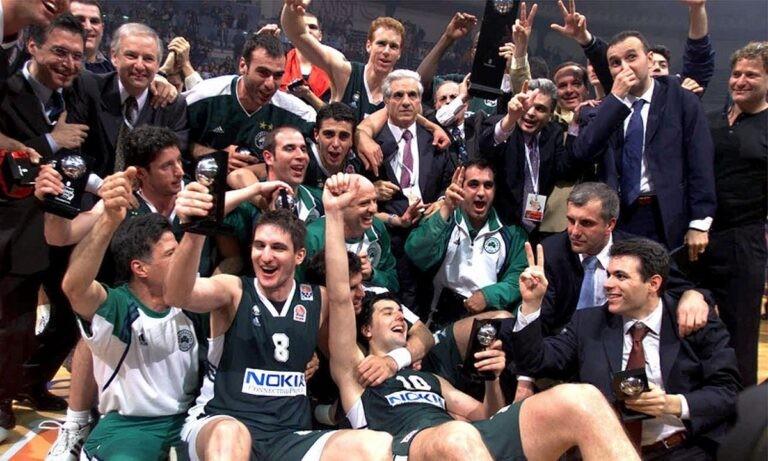 5 Μαΐου 2002: 19 χρόνια από το τρίτο ευρωπαϊκό του Παναθηναϊκού στη Μπολόνια (vid)
