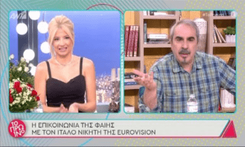 Eurovision: Ο Ιταλός νικητής έριξε άκυρο στα μηνύματα της Φαίης Σκορδά!
