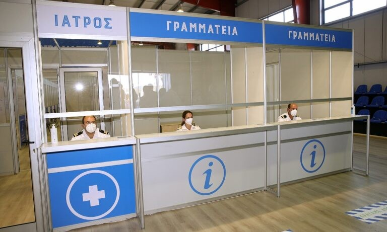 Κορονοϊός – Εμβόλιο: Άνοιξαν τα ραντεβού για τους άνω των 18  – Διαθέσιμα όλα τα εμβόλια και για τους 30-34