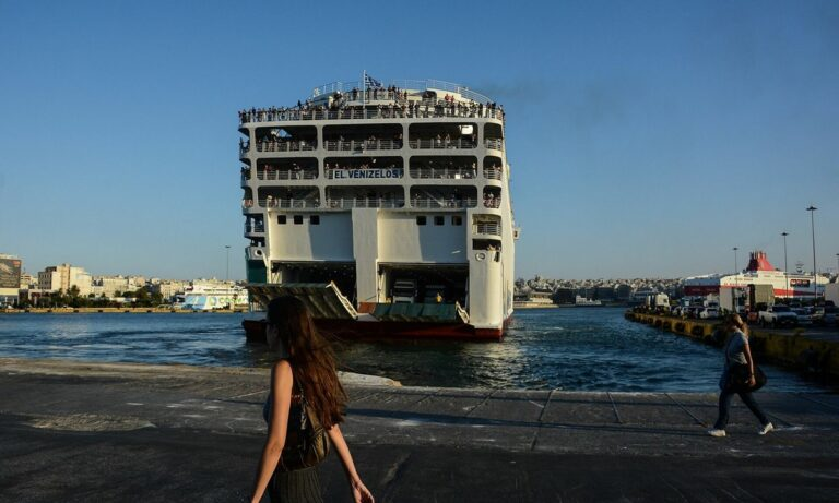 Green Pass: Πως θα γίνονται οι μετακινήσεις στα νησιά (pic)