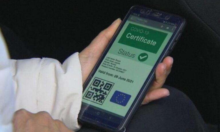 Ευρωπαϊκό Ψηφιακό Πιστοποιητικό: Όλες οι λεπτομέρειες – Ισχύει από τη Δευτέρα