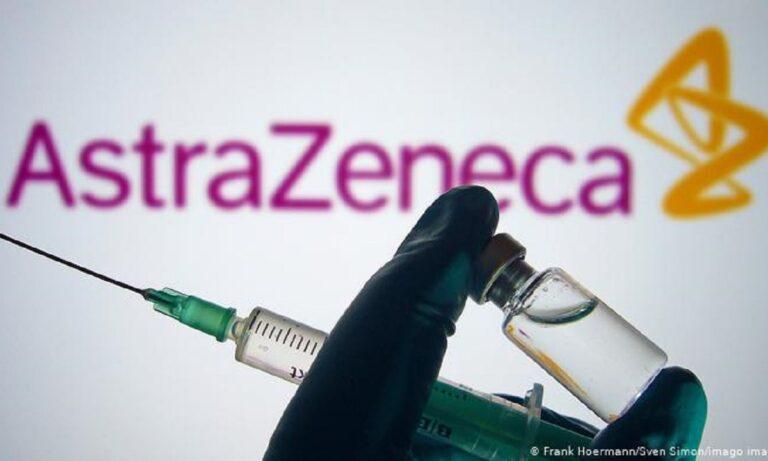 AstraZeneca εμβόλιο: «Πληρώστε 120 εκατ. για να πάρουμε το εμβόλιο σας λέει η Ε.Ε.»