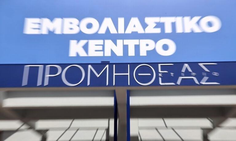 Κρήτη: 59χρονος με πνευμονική εμβολή μετά το εμβόλιο της AstraZeneca