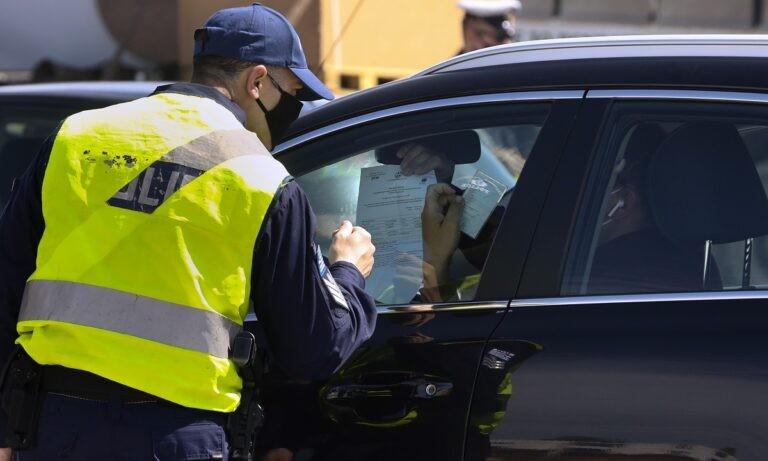 Κορονοϊός: «Σαφάρι» ελέγχων το Μεγάλο Σάββατο – Πάνω από 150.000 ευρώ σε πρόστιμα