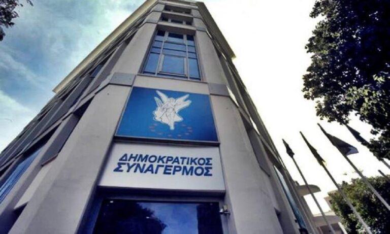 Κύπρος εκλογές: Συνήλθε εκτάκτως το Πολιτικό Γραφείο του ΔΗΣΥ μετά την απόσυρση Ταουξιή