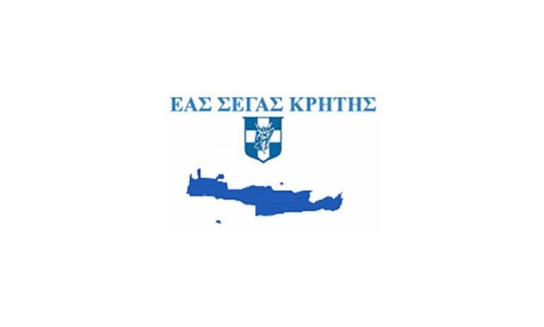 Ο Παναγιώτης Αντωνακάκης είναι ο νέος πρόεδρος της ΕΑΣ ΣΕΓΑΣ Κρήτης μετά τις σημερινές αρχαιρεσίες που διεξήχθησαν στο Ηράκλειο