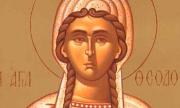 Εορτολόγιο Σάββατο 29 Μαΐου: Σήμερα η Εκκλησία τιμά και γιορτάζει μεταξύ άλλων και τη μνήμη της Αγίας Θεοδοσίας της Παρθένου.