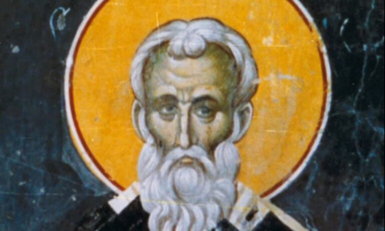 Εορτολόγιο Σάββατο 22 Μαΐου: Σήμερα η Εκκλησία τιμά μεταξύ άλλων τη μνήμη του Αγίου Βασιλίσκου.