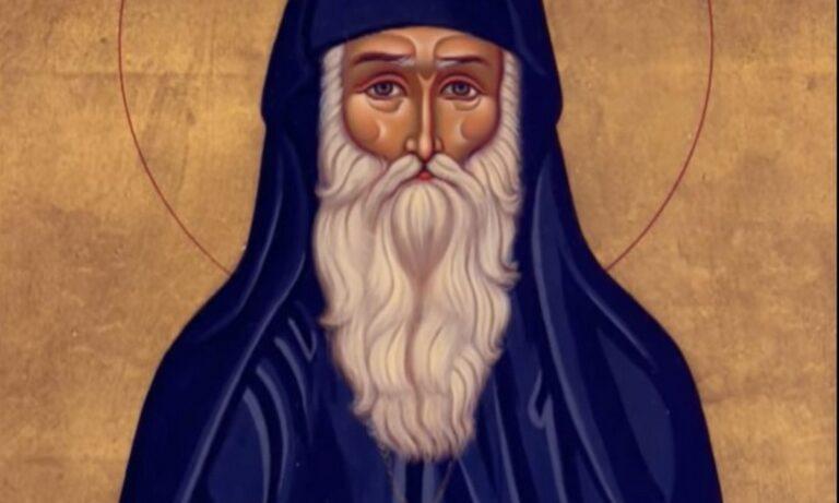 Εορτολόγιο Σάββατο 8 Μαΐου: Ποιοι γιορτάζουν σήμερα