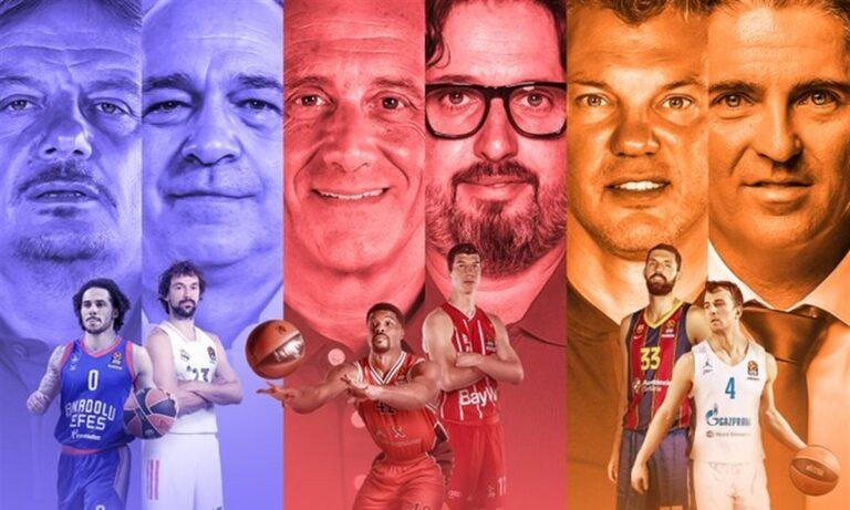Euroleague PlayOffs: Η ιστορία είναι υπέρ των γηπεδούχων