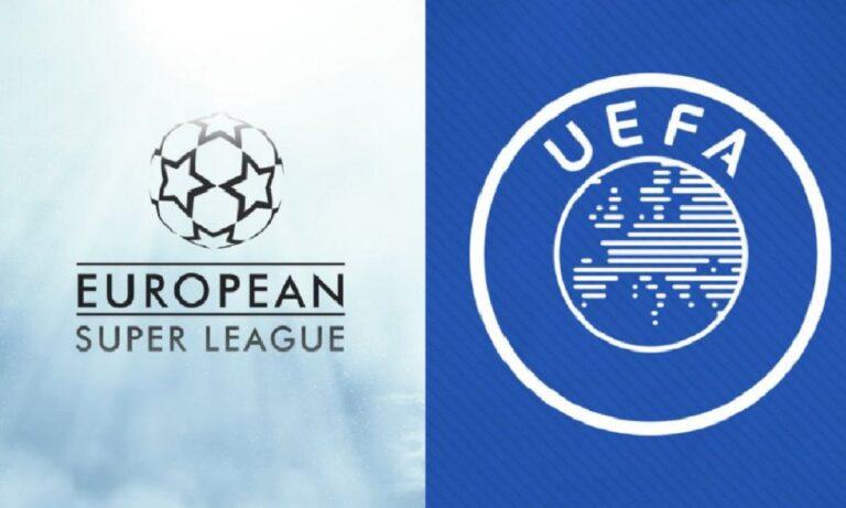 Δημοσίευμα-ΣΟΚ: «Αποκλεισμός Ρεάλ, Μπαρτσελόνα, Γιουβέντους από το Champions League»