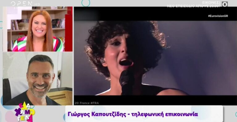Eurovision 2021: Ο Γιώργος Καπουτζίδης αποκάλυψε το παρασκήνιο της βραδιάς!