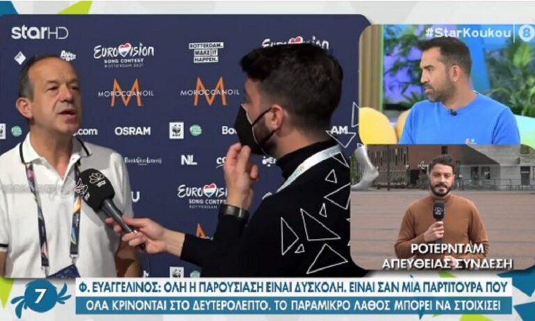 Eurovision Ελλάδα: Ο Φωκάς Ευαγγελινός μιλά για τα λάθη του