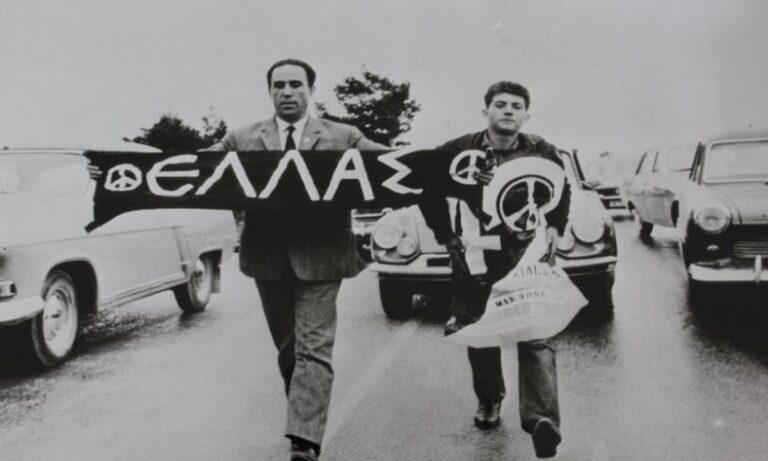 Σαν σήμερα ο Γρηγόρης Λαμπράκης, πριν από 58 χρόνια, δέχθηκε δολοφονική επίθεση, από την οποία λίγες μέρες αργότερα κατέληξε.