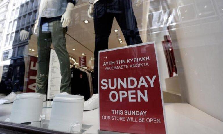 Σήμερα Κυριακή 23 Μαΐου έχουν την δυνατότητα να είναι ανοιχτά τα καταστήματα, μετά από υπουργική απόφαση.