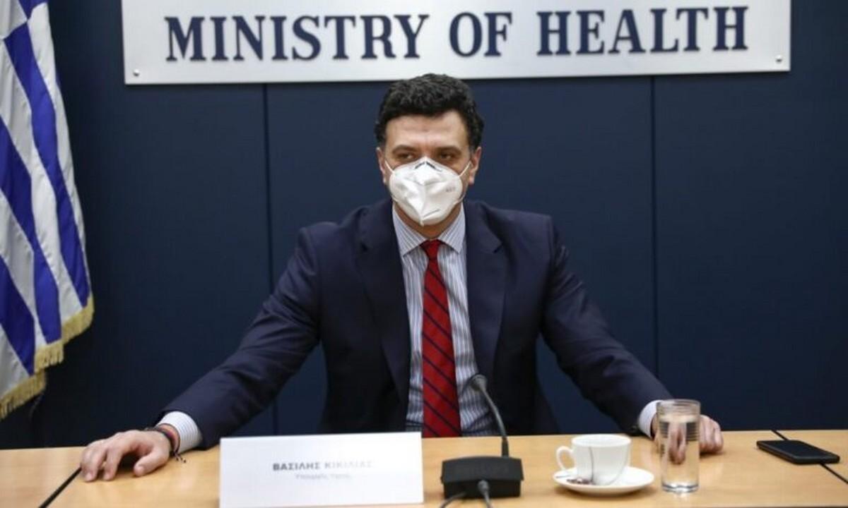Κορονοϊός: Δεν θα γίνει σήμερα η ενημέρωση από το Υπουργείο Υγείας